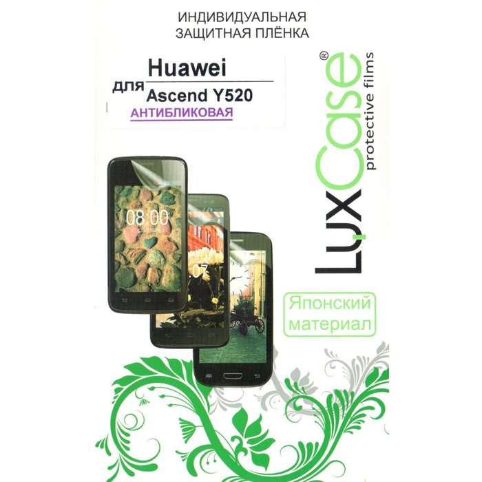 Защитная плёнка для Huawei Ascend Y520 Luxcase Антибликовая