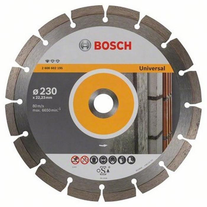 Алмазный диск универсальный Bosch Standart 230мм 2608602195
