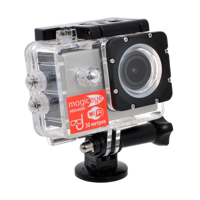 Камера Gmini MagicEye HDS4000 Silver