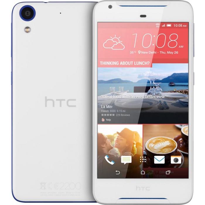Смартфон HTC Desire 628 Dual Sim White