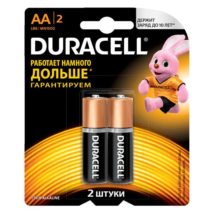 Батарейки Duracell LR6-2BL Turbo MAX AA 2шт
