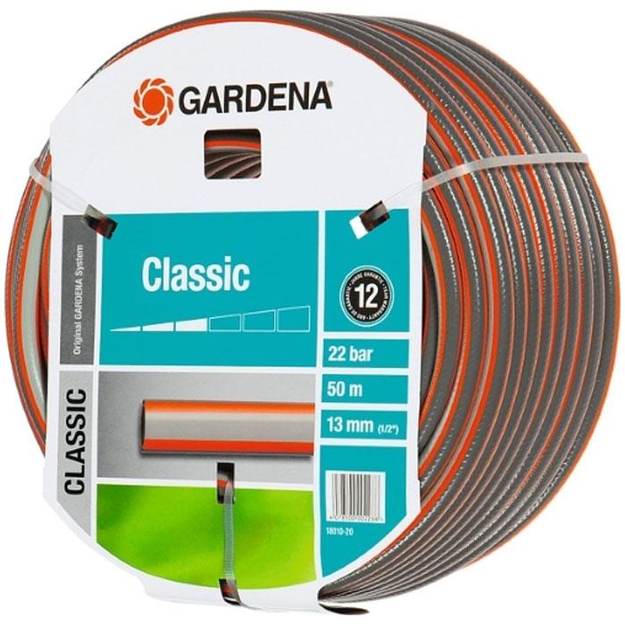Шланг GARDENA Classic 1/2″ — 50м 18010-20.000.00