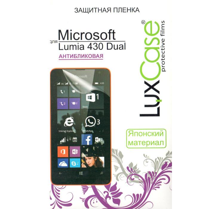 Защитная плёнка для Nokia Lumia 430 LuxCase Антибликовая