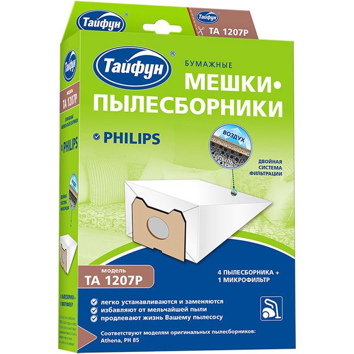 392029 ТАЙФУН TA 1207P Бумажные мешки-пылесборники для пылесосов, 4 шт. + 1 микрофильтр