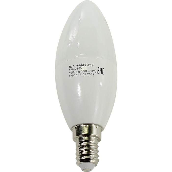 Светодиодная лампа ЭРА B35 E14 7W 220V желтый свет
