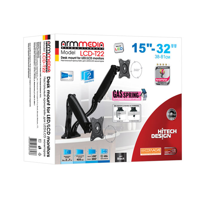 Кронштейн ARM Media LCD-T22 Vesa до 100×100 15-32′ max 7кг black для двух мониторов с газовой пружиной