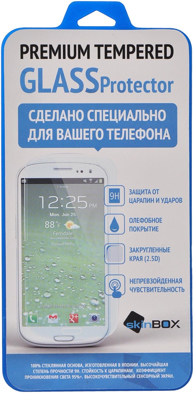 Защитное стекло skinBOX для Nokia Lumia 540