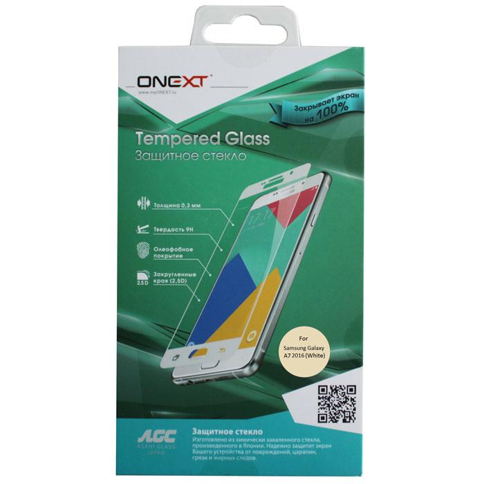 Защитное стекло Onext для Samsung Galaxy A7 (2016) SM-A710F, белая рамка