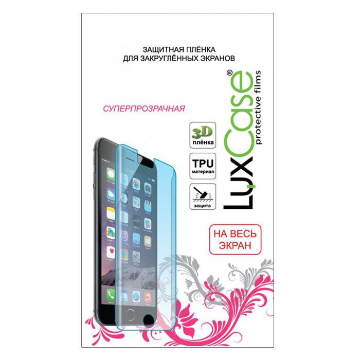 Защитная плёнка LuxCase для Samsung Galaxy J5 Prime SM-G570F, (На весь экран) TPU, Прозрачная