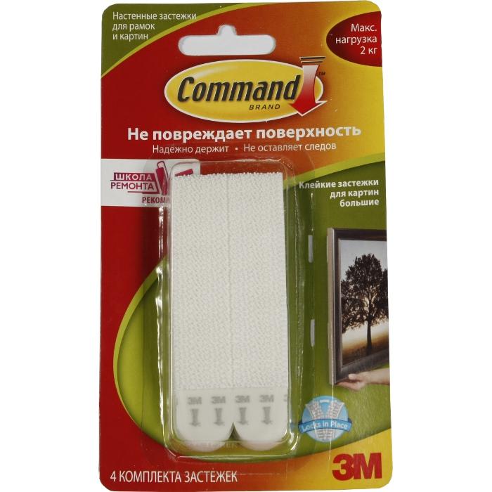 Command 17206 легкоудаляемый настен. застежки д/ рамок картин Бол. до 2кг, 4шт