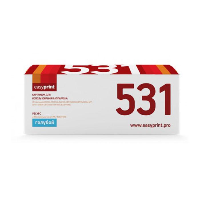 Картридж EasyPrint LH-531A U Cyan (CC531A)