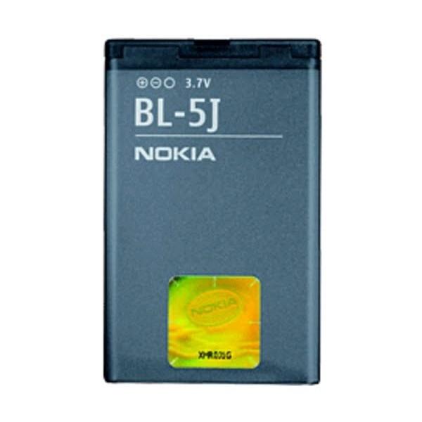 Аккумулятор для сотового телефона Nokia BL-5J