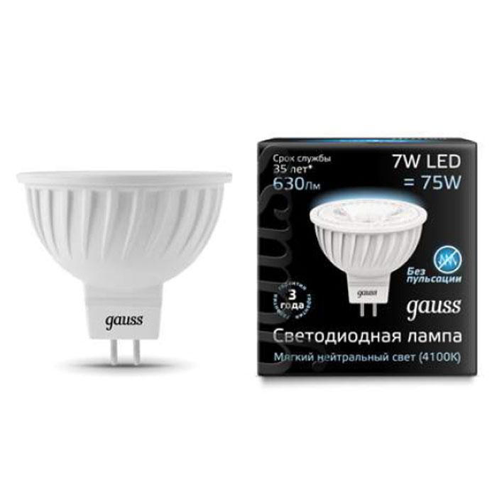 Светодиодная лампа Gauss MR16 GU5.3 7W 220V белый свет
