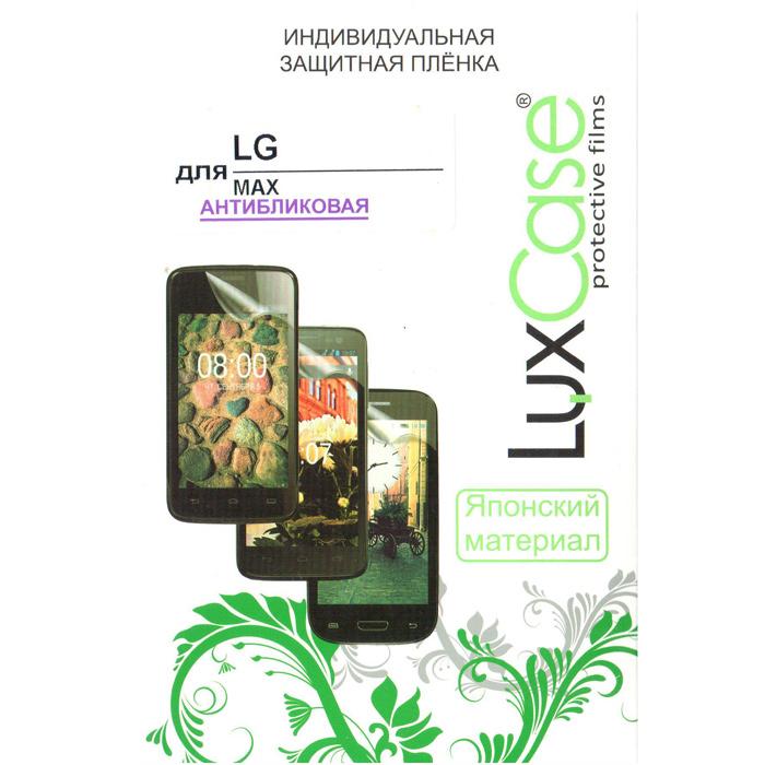 Защитная плёнка для LG Max X155 Luxcase антибликовая