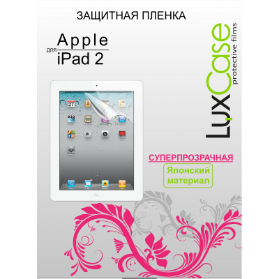 Защитная плёнка для The New iPad/iPad 4Gen LuxCase суперпрозрачная