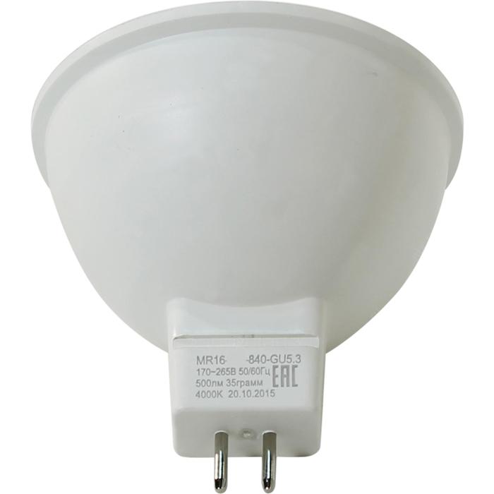 Светодиодная лампа ЭРА MR16 GU5.3 8W 220V белый свет