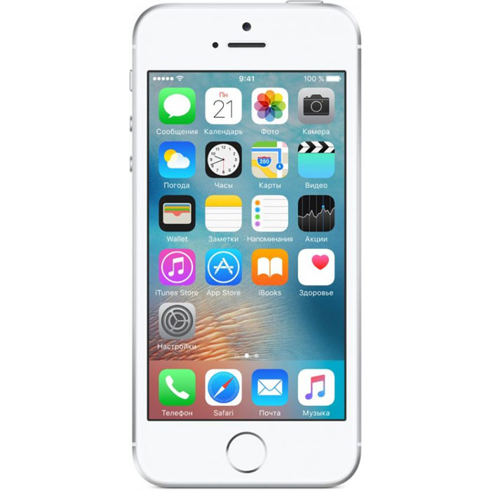 Смартфон Apple iPhone SE 128GB Silver (MP872RU/A)