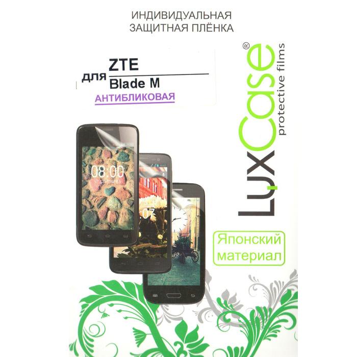 Защитная плёнка LuxCase для ZTE Blade M, антибликовая