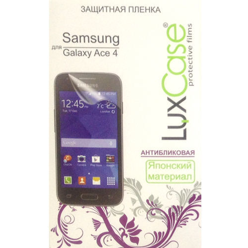 Защитная плёнка LuxCase для Samsung G313H\G318H Galaxy Ace 4 Lite\ Galaxy Ace 4 Lite LTE \ Ace Neo, антибликовая