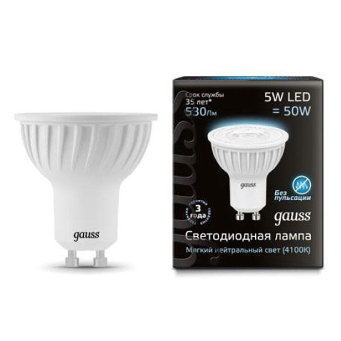 Светодиодная лампа Gauss MR16 GU10 5W 220V белый свет