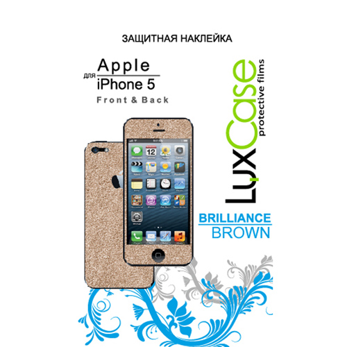 Защитная плёнка для iPhone 5/Phone 5c/iPhone 5s (Front&Back), Luxcase Brilliance (коричневая)
