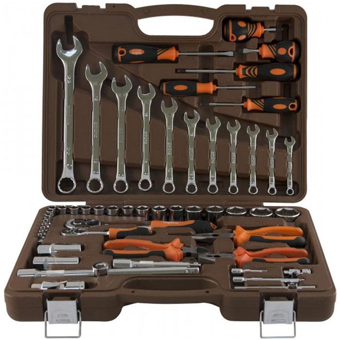Универсальный набор инструментов 55 предметов Ombra OMT55S