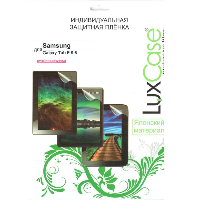 Защитная плёнка для Samsung Galaxy Tab E 9.6 SM-T561\SM-T560 Luxcase Суперпрозрачная