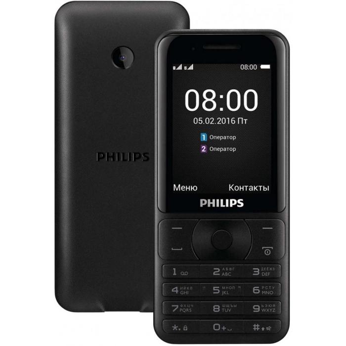 Сотовый телефон Philips E181 черный