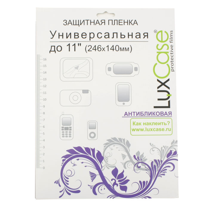 Защитная плёнка универсальная до 11″ Luxcase Антибликовая Luxcase