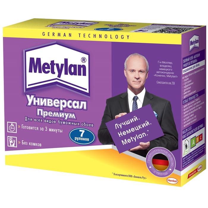Клей обойный Metylan Универсал Премиум 170г 1960497