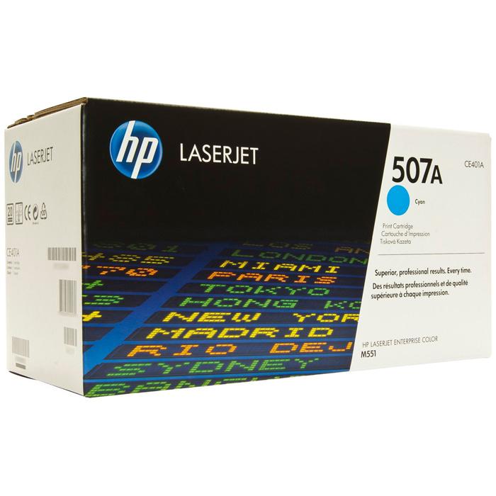Картридж HP CE401A №507A Cyan