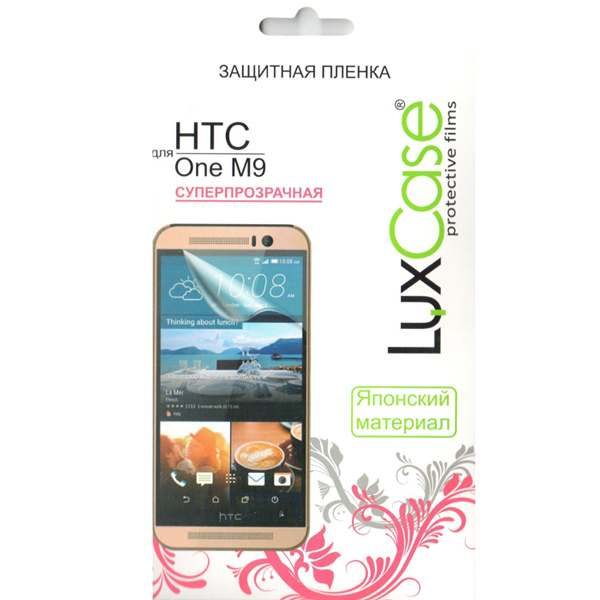 Защитная плёнка LuxCase для HTC One M9, суперпрозрачная