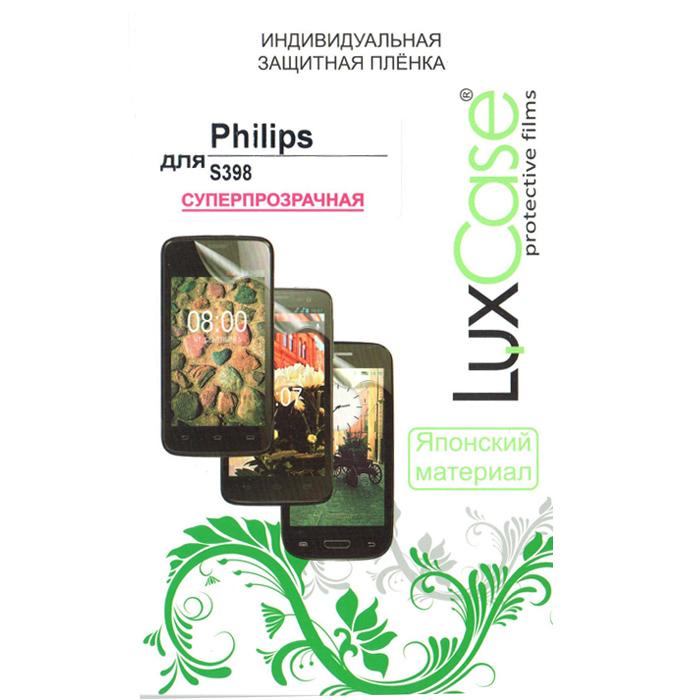 Защитная плёнка LuxCase для Philips Xenium S398, суперпрозрачная