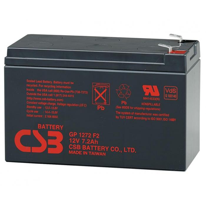 Батарея CSB GPL1272 F2 (12V 7Ah)