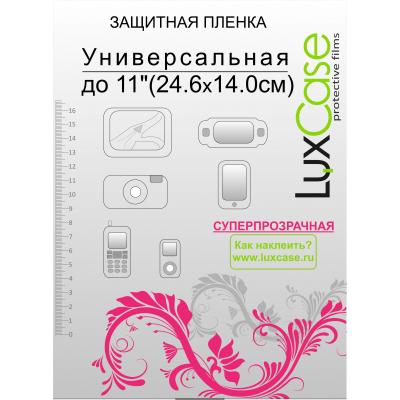 Защитная плёнка универсальная до 11″ Luxcase Суперпрозрачная