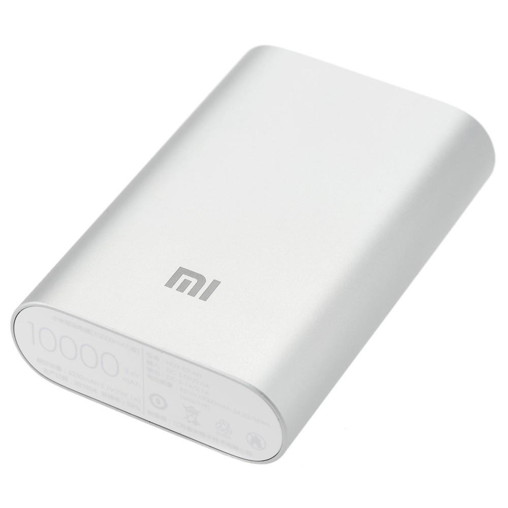Внешний аккумулятор универсальный Xiaomi 10000 mAh, серебристый