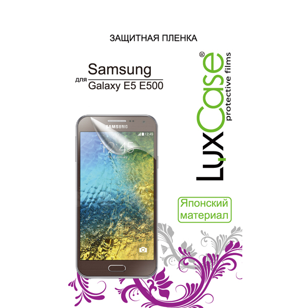 Защитная плёнка LuxCase для Samsung E500H Galaxy E5, суперпрозрачная