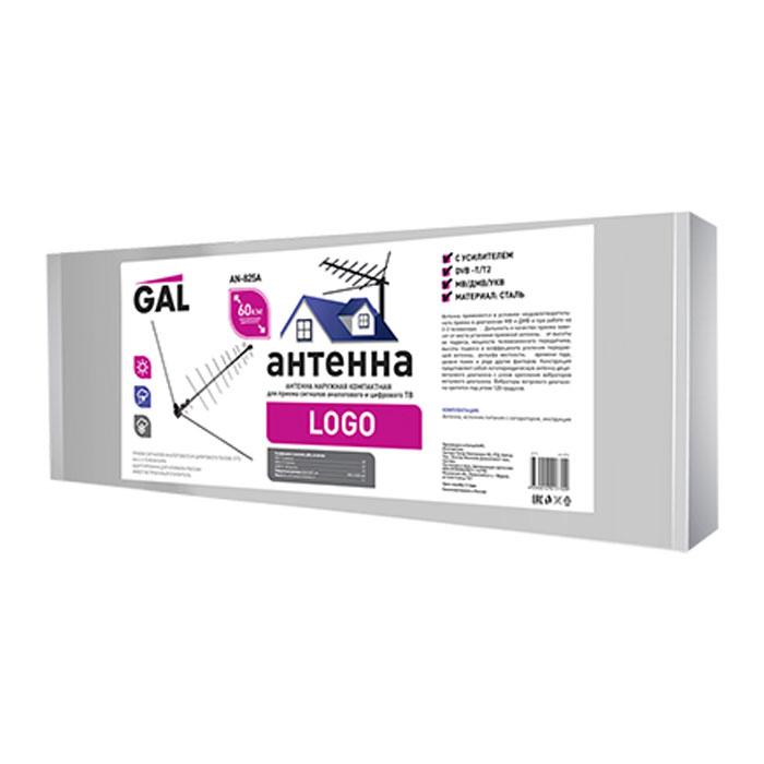 Антенна GAL AN-825