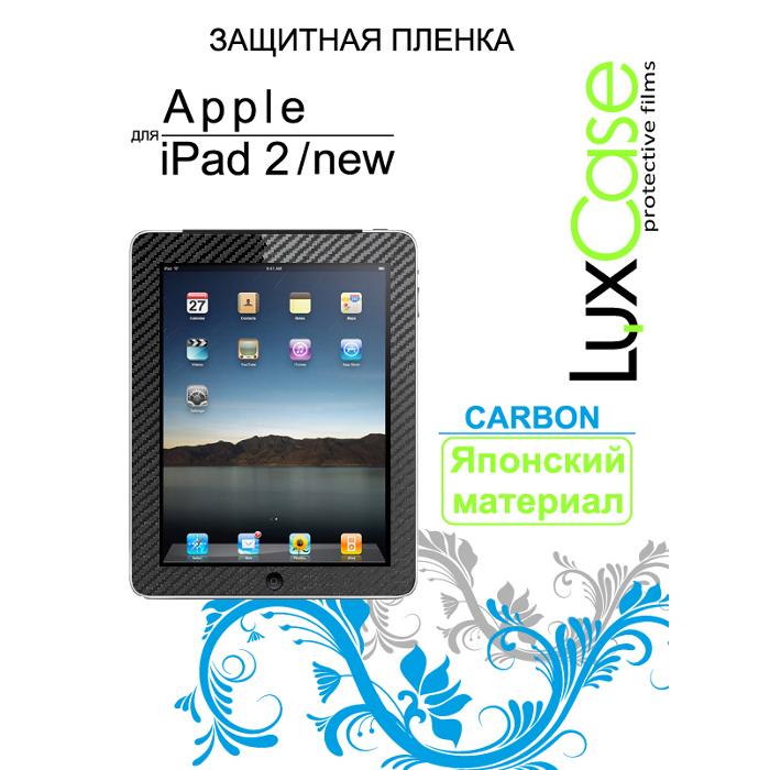 Защитная плёнка для The New iPad/iPad 4Gen LuxCase carbon front черный