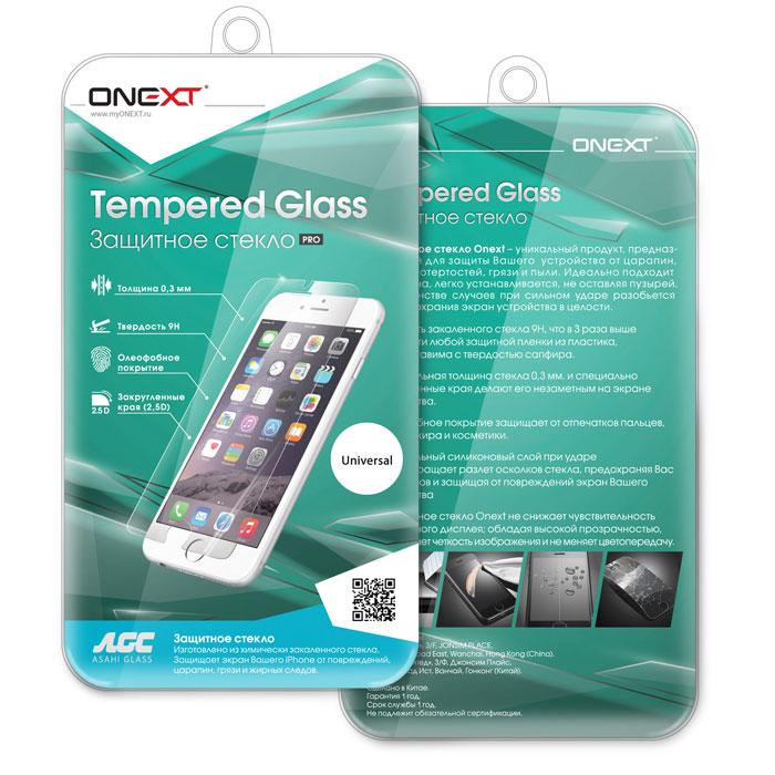 Защитное стекло для дисплеев 4,7″ Onext универсальное