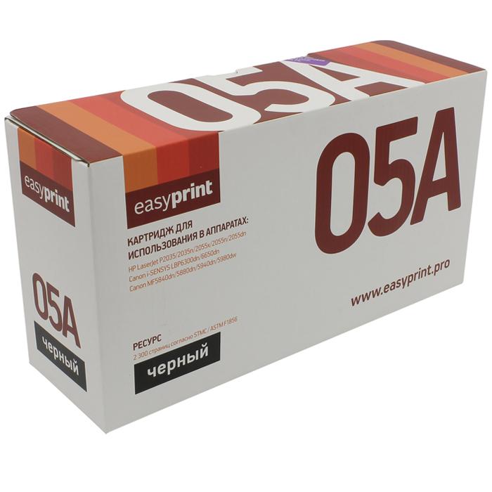Картридж EasyPrint LH-05A (CE505A/719)