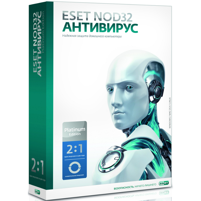 Антивирус Eset Software Nod32 Platinum Edition — лицензия на 2 года ( Nod32-ENA-NS-BOX-2-1 )