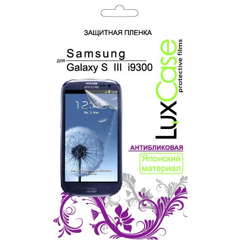 Защитная плёнка для Samsung i9300/i9300I/i9300DS/i9301 Galaxy S3/S3 Neo LuxCase Антибликовая