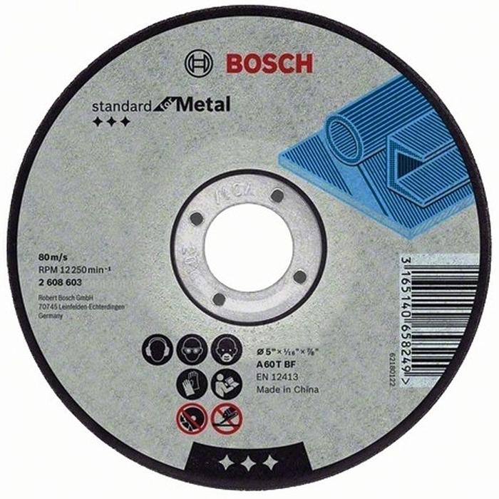 Отрезной круг по металлу Bosch Standart 115х1.6мм прямой 2608603163