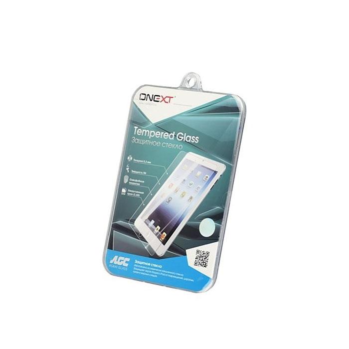 Защитное стекло Onext для Apple iPad Mini 4