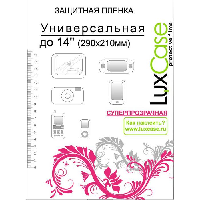 Защитная плёнка универсальная до 14″ Luxcase Суперпрозрачная