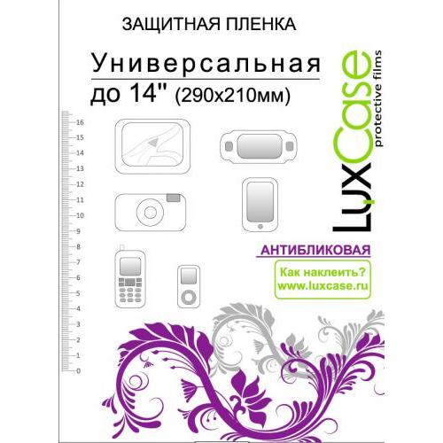 Защитная плёнка универсальная до 14″ Luxcase Антибликовая