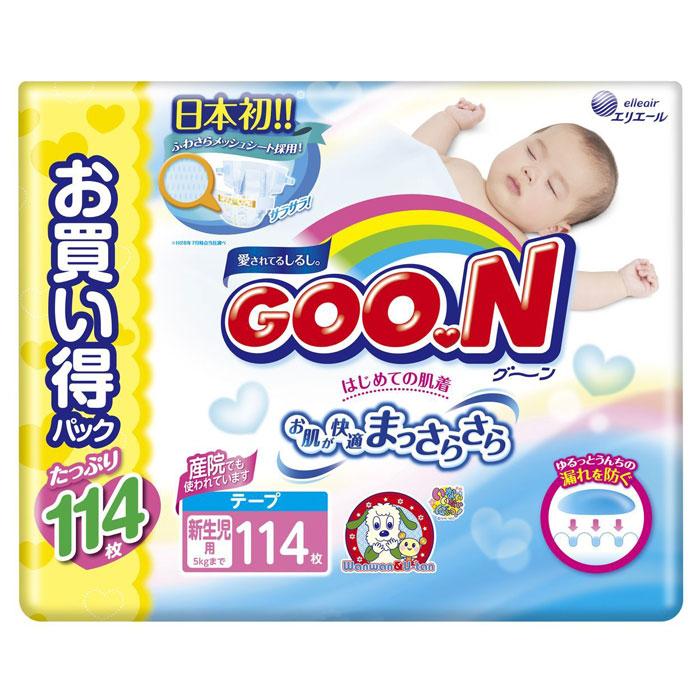 Подгузники Goon Ultra Jumbo Pack 0-5кг (114шт)
