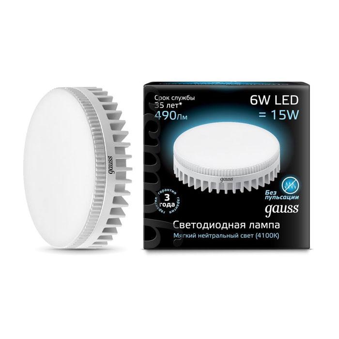 Светодиодная лампа Gauss GX53 6W 220V белый свет