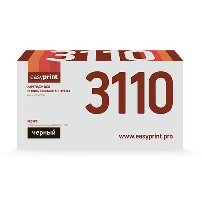 Картридж EasyPrint LK-3110 (TK-3110)